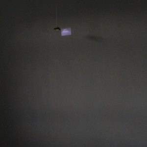 ULO (unidentified light object), installation view